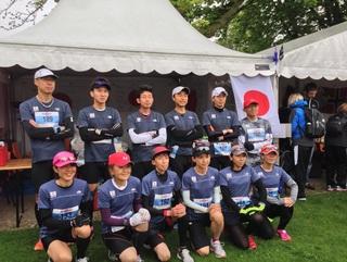 team_japan.jpg